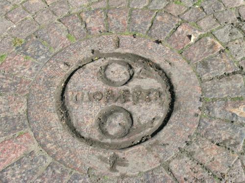 Engelhardts 0 km sten på torvet i Nykøbing Mors
